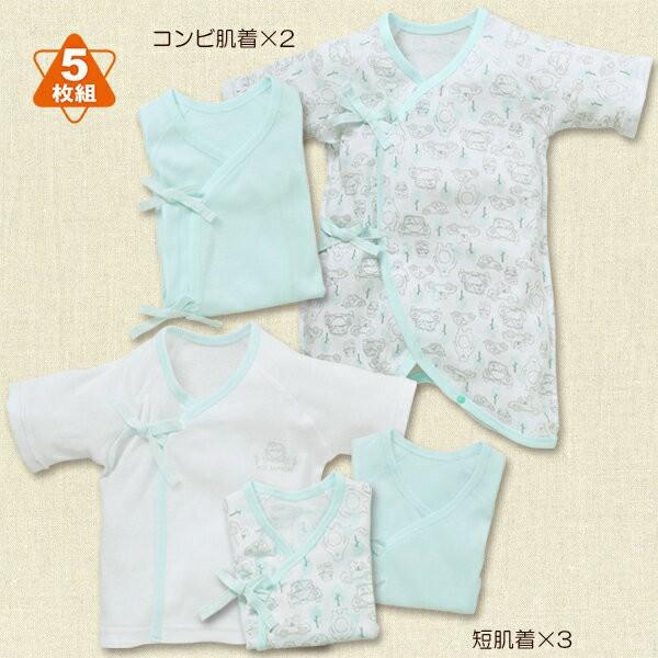 [EFD]新生児肌着5点セット(クマドライブ)【新生児50-60cm】[新生児][西松屋]