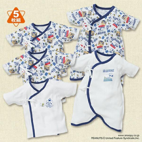 5枚組新生児肌着セット(スヌーピー)【新生児50-60cm】[新生児][西松屋]