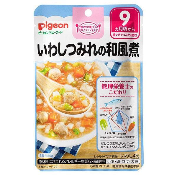 ピジョン)管理栄養士の食育ステップレシピ いわしつみれの和風煮