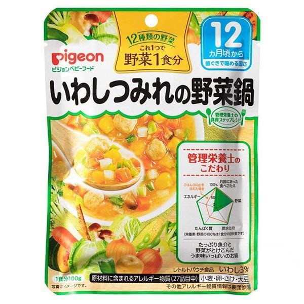 ピジョン)管理栄養士の食育ステップレシピ野菜 いわしつみれの野菜鍋