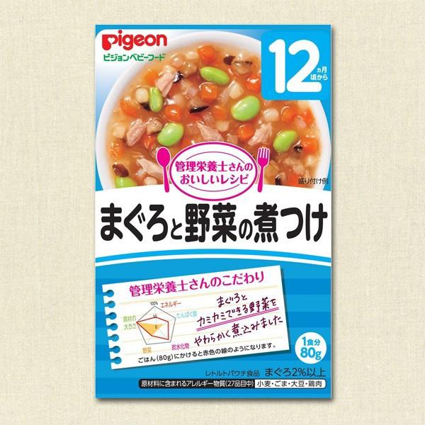 ピジョン)管理栄養士さんのおいしいレシピ まぐろと野菜の煮つけ