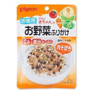ピジョン)赤ちゃんのお野菜ふりかけお徳用(肉そぼろ)