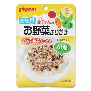 ピジョン)赤ちゃんのお野菜ふりかけお徳用(小魚)