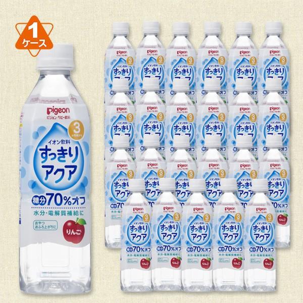 ピジョン)ペットボトル飲料すっきりアクアりんご500ml(1ケース24本入り)
