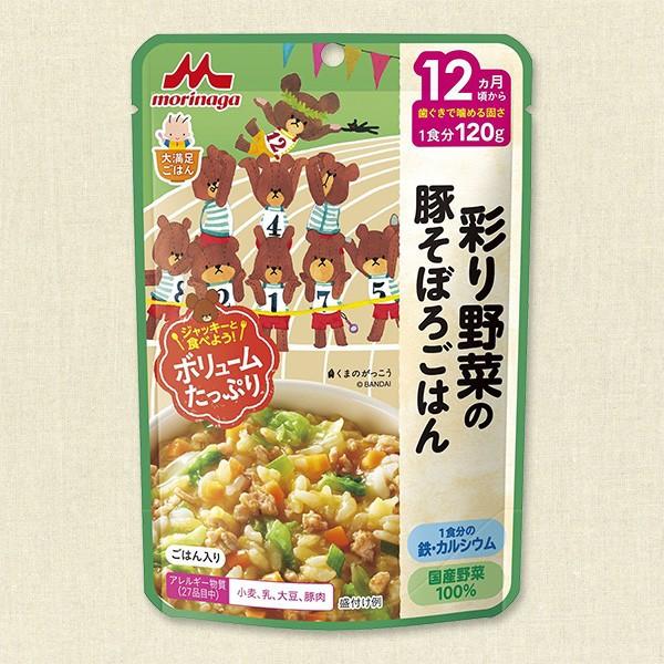 森永)大満足ごはん 彩り野菜の豚そぼろごはん