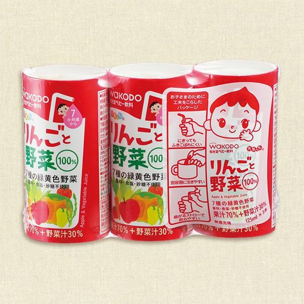 和光堂)元気っち!りんごと野菜
