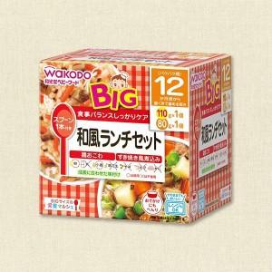和光堂)BIGサイズの栄養マルシェ 和風ランチセット