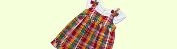 乳児衣料(70-90cm)
