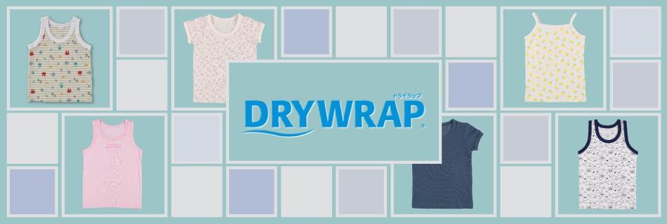DRYWRAP