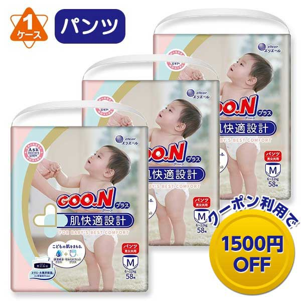 グーンプラス 肌快適設計パンツM(6〜12kg)