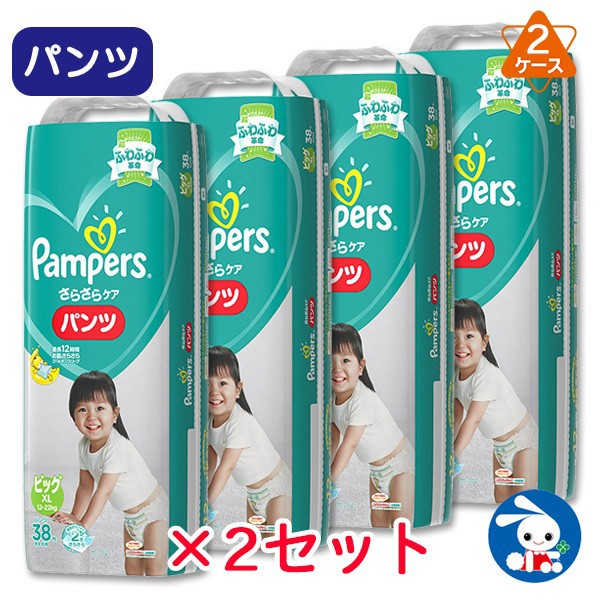 パンパース パンツ BIG38枚(12〜22キロ)(38枚×4パック×2ケース)
