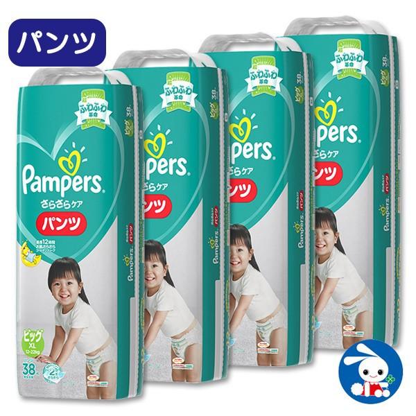 パンパース パンツ BIG38枚(12〜22キロ)(1ケース 38枚×4パック)