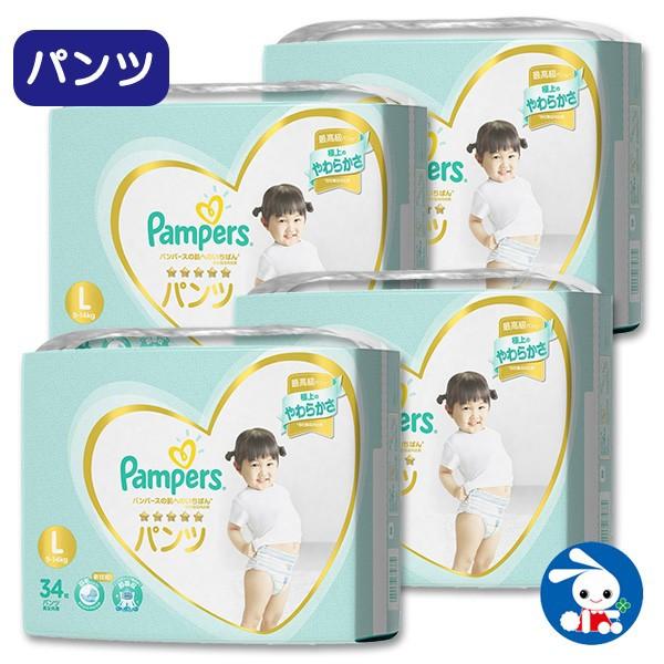 パンパースのはじめての肌へのいちばん パンツL34枚(9〜14キロ)(1ケース 34枚×4パック)