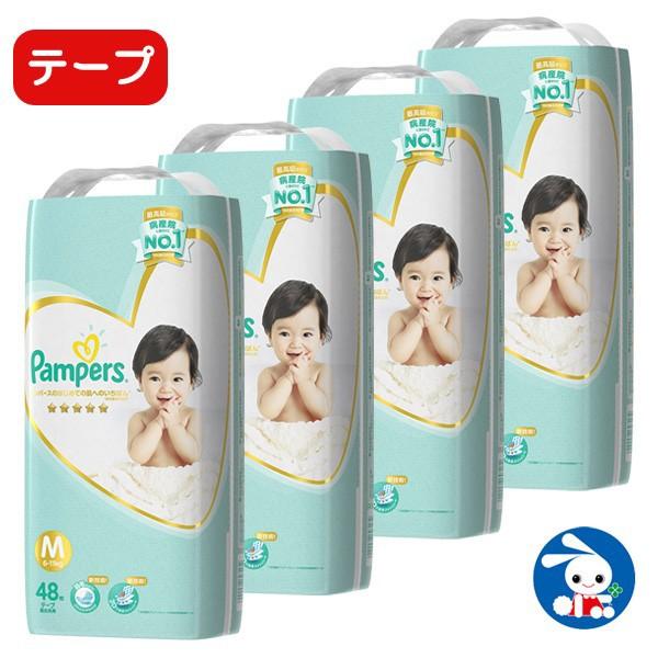 パンパースのはじめての肌へのいちばん テープM48枚(6〜11キロ)(1ケース 48枚×4パック)