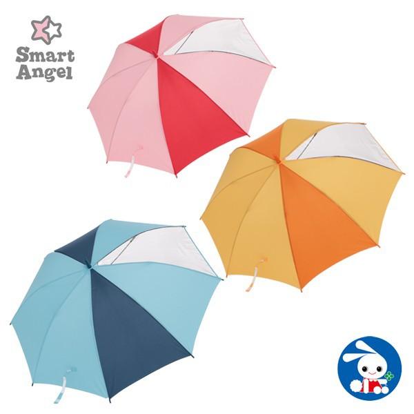 SmartAngel)ジャンプ傘(無地)