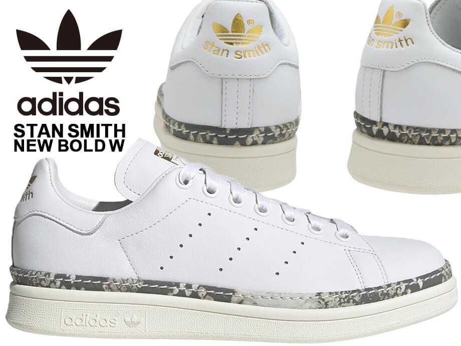 アディダス オリジナルス adidas Originals スタンスミス スニーカー レディース STAN SMITH NEW BOLD W ホワイト DB3348 [予約商品 2/1頃入荷予定 新入荷]