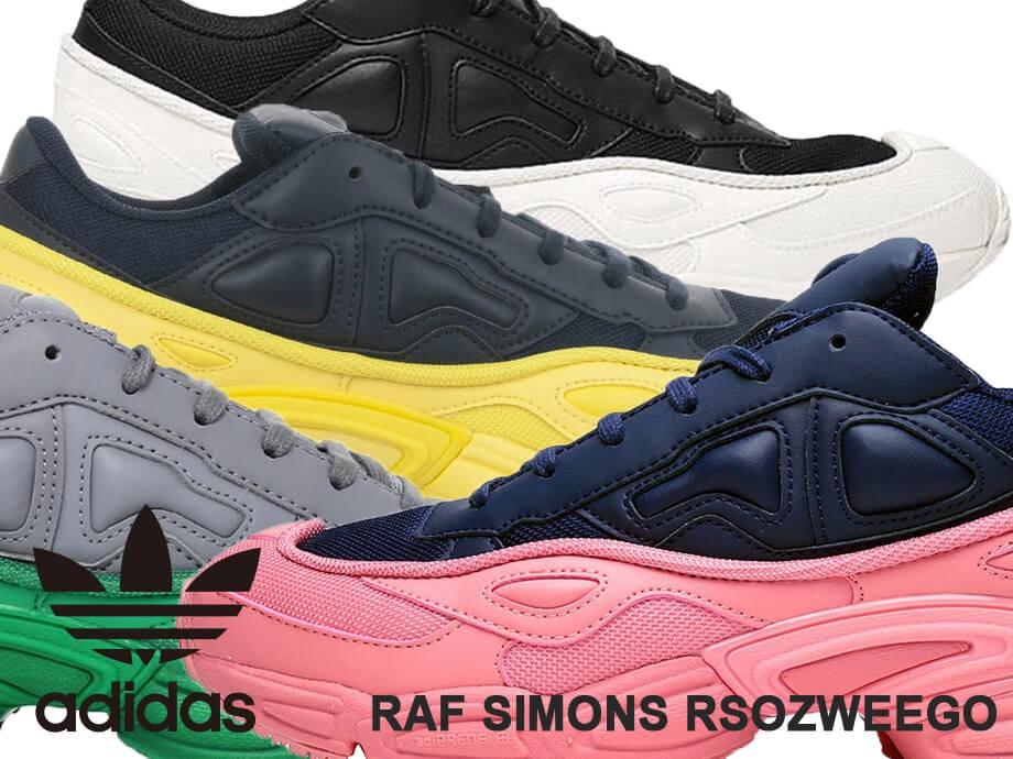 アディダス オリジナルス ラフシモンズ adidas Originals スニーカー RAF SIMONS オズウィーゴー RSOZWEEGO メンズ