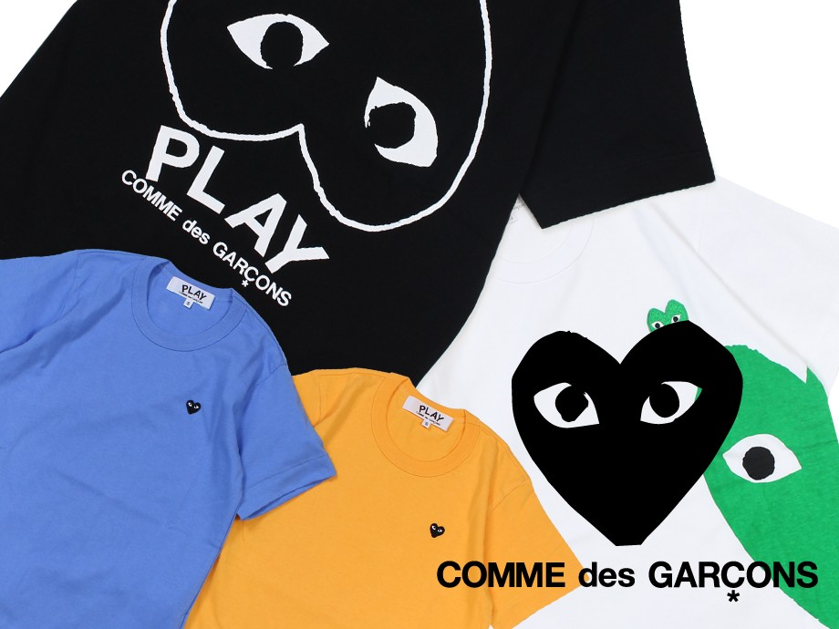 COMME des GARCONS コムデギャルソン
