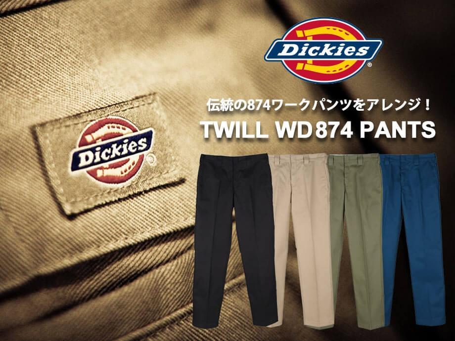 ディッキーズ Dickies ワークパンツ パンツ チノパン メンズ TWILL WD874 PANTS DK006895