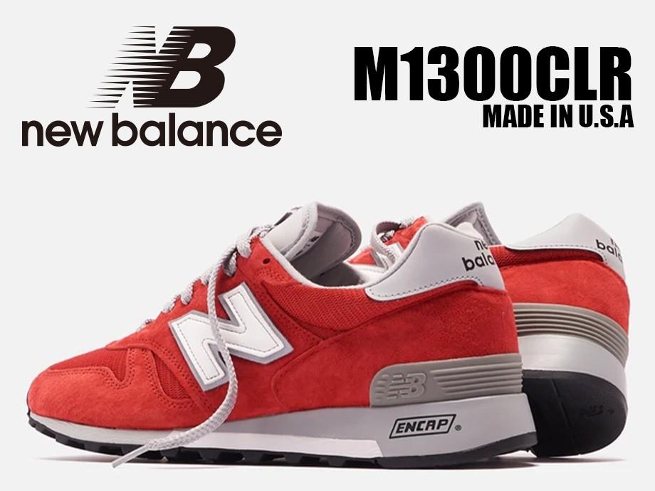 ニューバランス new balance 1300 スニーカー メンズ Dワイズ MADE IN USA レッド M1300CLR