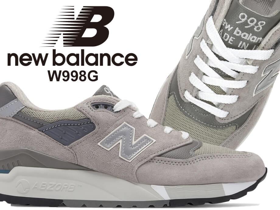 ニューバランス 1700 メンズ new balance スニーカー M1700DEA Dワイズ MADE IN USA バーガンディー