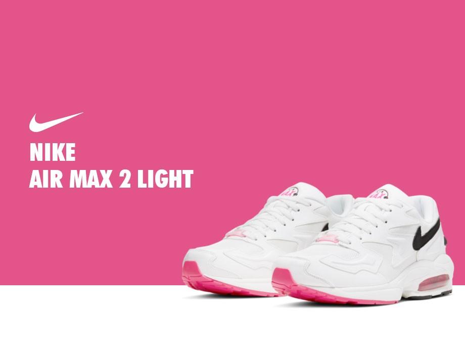 ナイキ NIKE エアマックス2ライト スニーカー メンズ AIR MAX 2 LIGHT ホワイト 白 AO1741-107