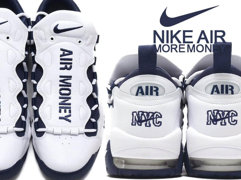 ナイキ NIKE エア モア マネー スニーカー メンズ AIR MORE MONEY AR5401-100 ホワイト
