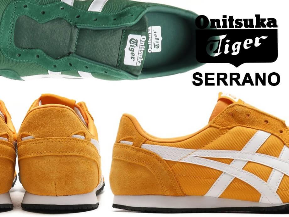 オニツカタイガー セラーノ スリッポン Onitsuka Tiger SERRANO SLIP-ON メンズ レディース スニーカー 1183A057-800