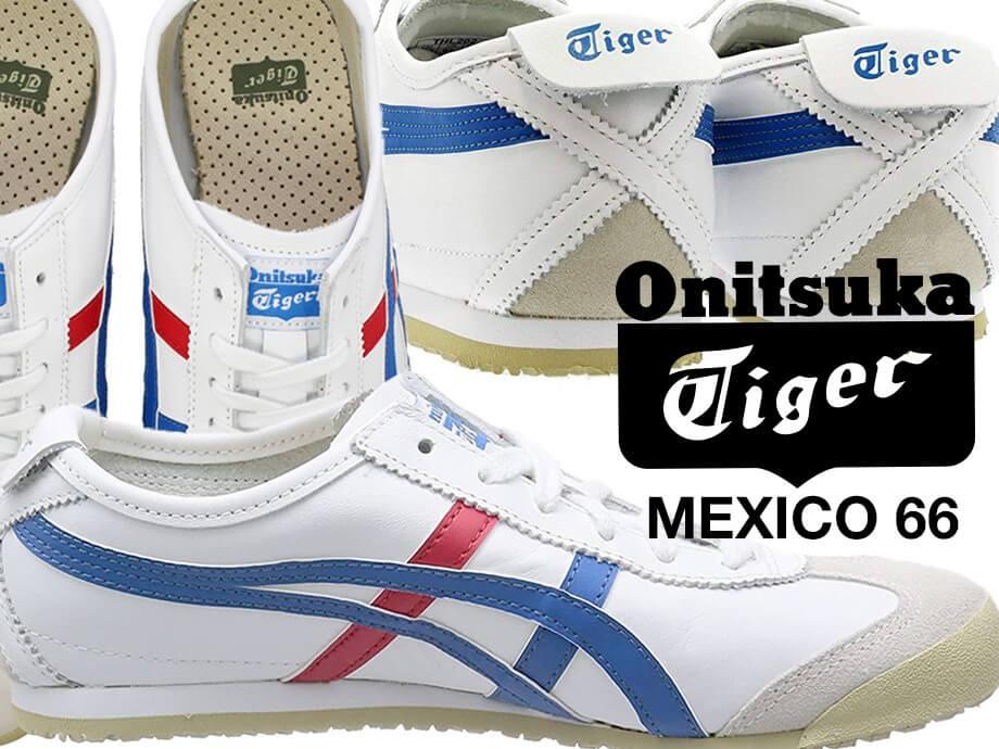 オニツカタイガー Onitsuka Tiger メキシコ 66 MEXICO 66 スニーカー メンズ レディース DL202-0146 THL202-0146 ホワイト