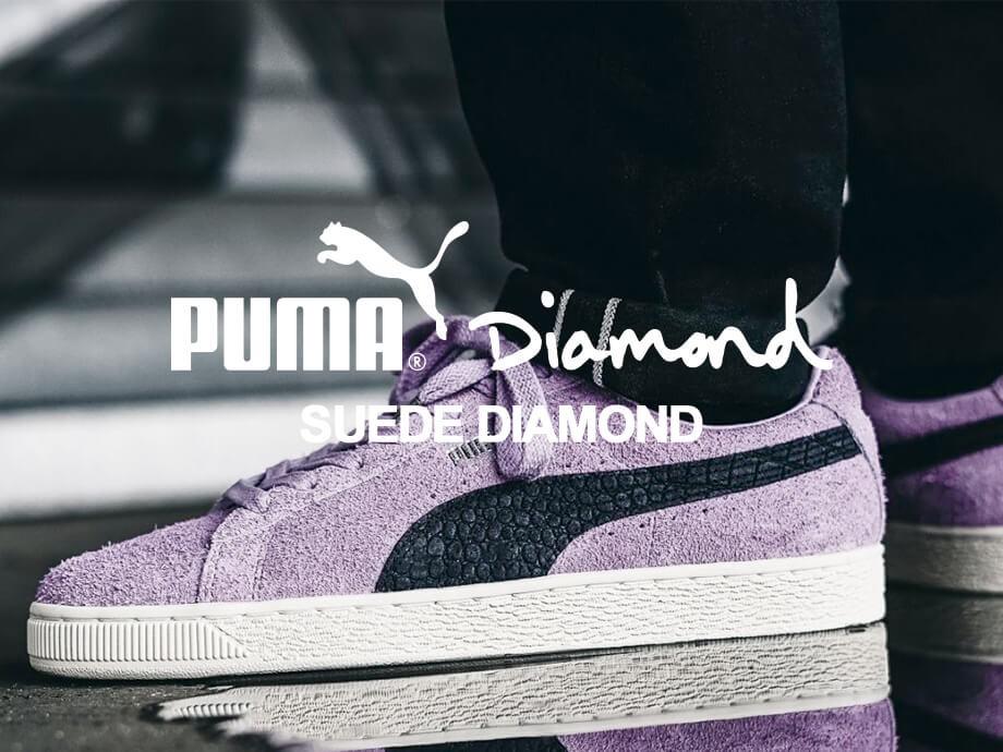 プーマ PUMA スエード スニーカー メンズ ダイヤモンドサプライ SUEDE DIAMOND コラボ 365650-02 パープル [3/15 新入荷]