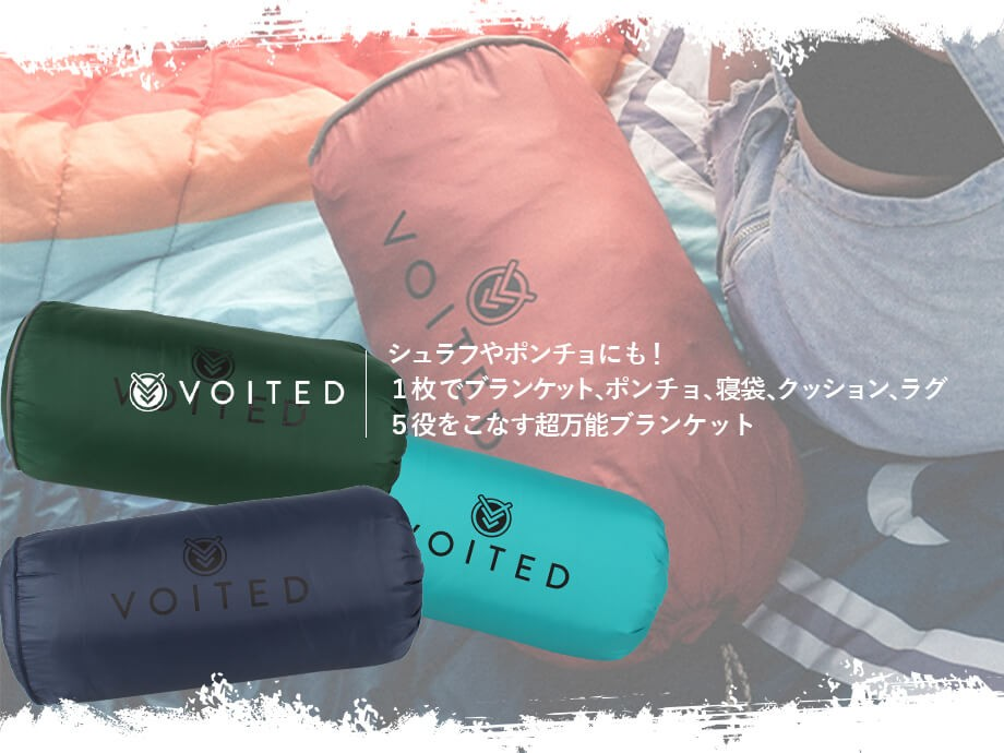 VOITED ヴォイテッド
