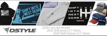 DSTYLE2020アパレル
