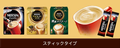 ネスカフェ ボトルコーヒー