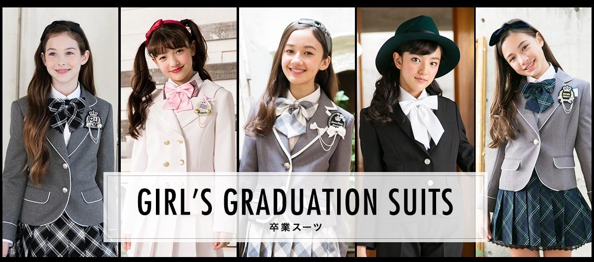 女児卒業スーツ