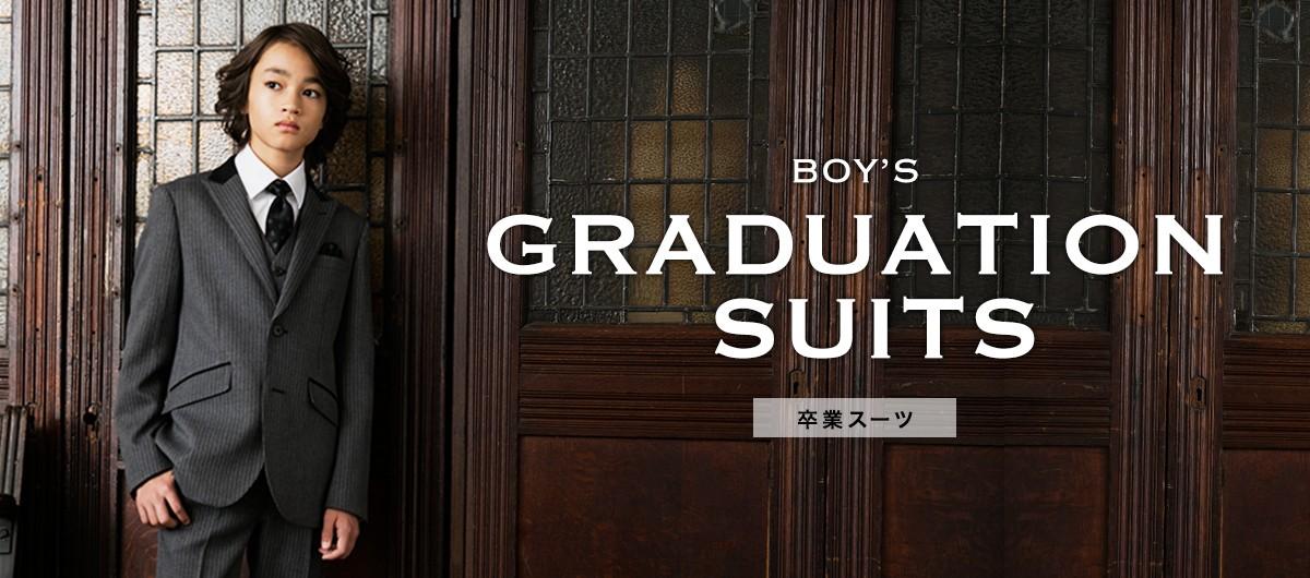 男児卒業スーツ