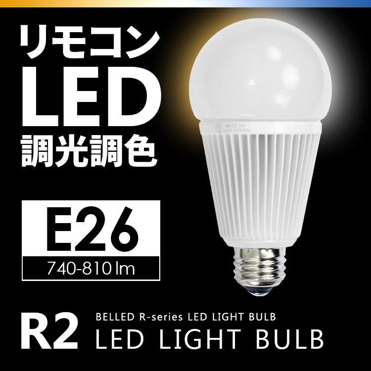 LED電球 LED-R2