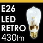LED電球 レトロ球 LED-015(430lm)