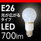 LED電球 光が広がるタイプ LED-007(700lm)
