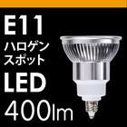 LED電球 LED-017