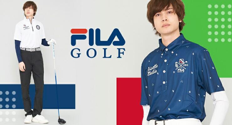 filaゴルフ