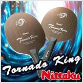 TORNADO KING