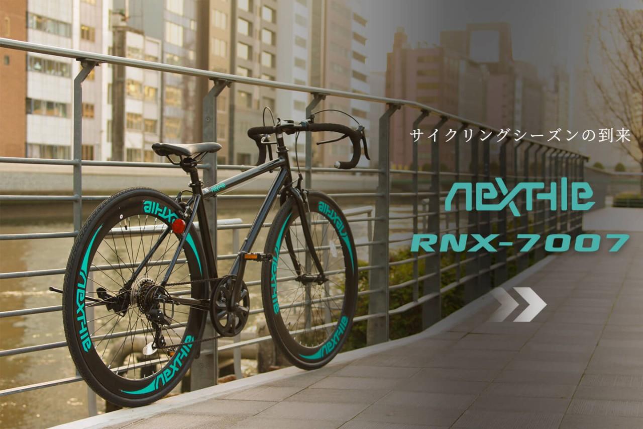 RNX-7007バナー