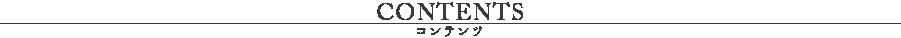 [Brand] ブランド