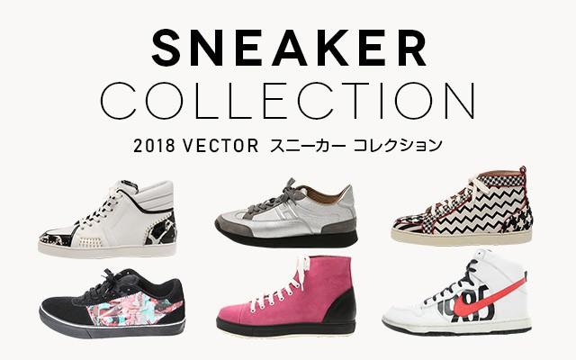 スニーカー コレクション
