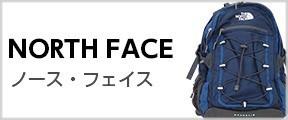 ザノースフェイス THE NORTH FACE