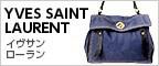 サンローラン Saint Laurent