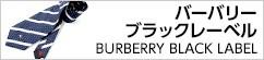 バーバリーブラックレーベル BURBERRY BLACKLABEL