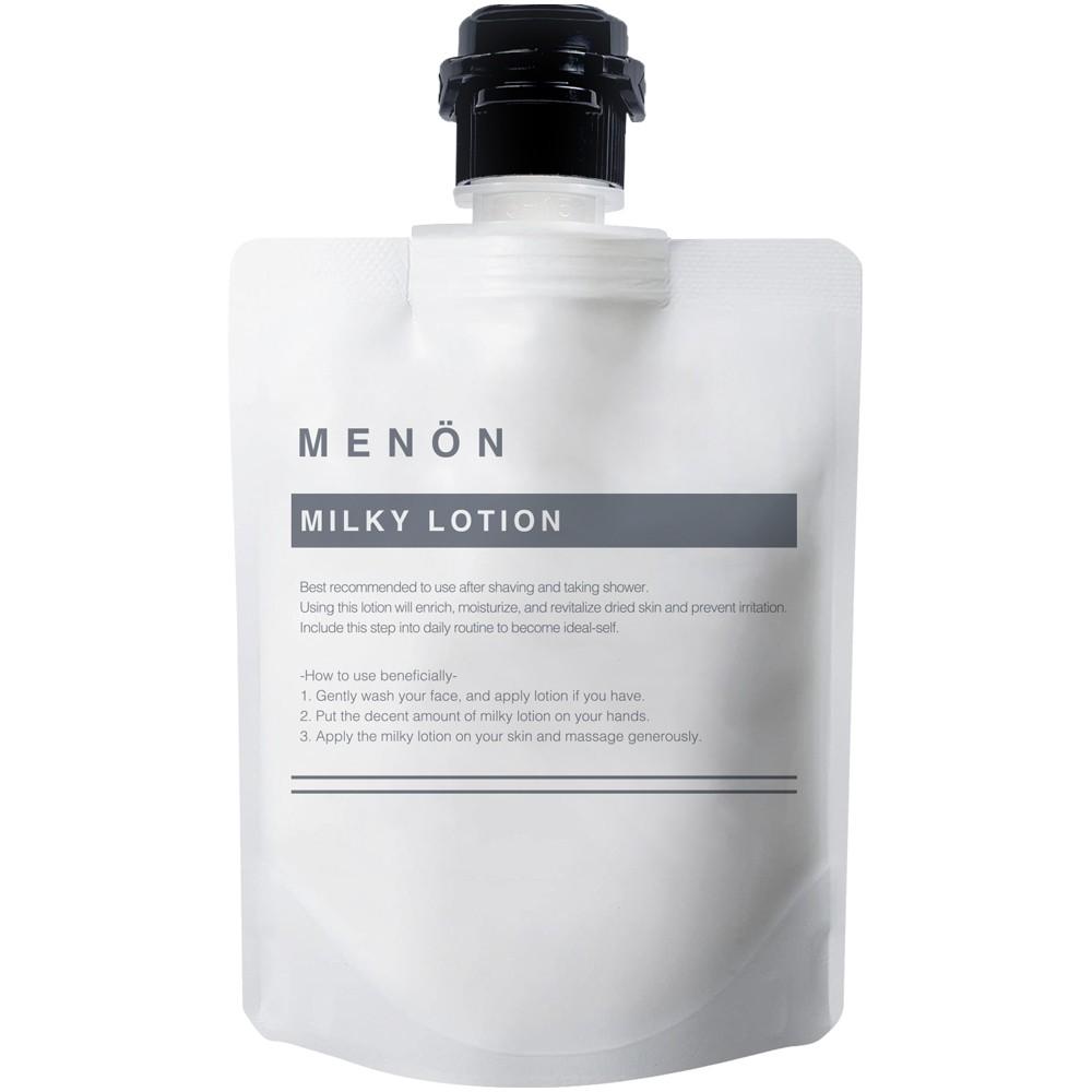 MENON 乳液 ミルキーローション