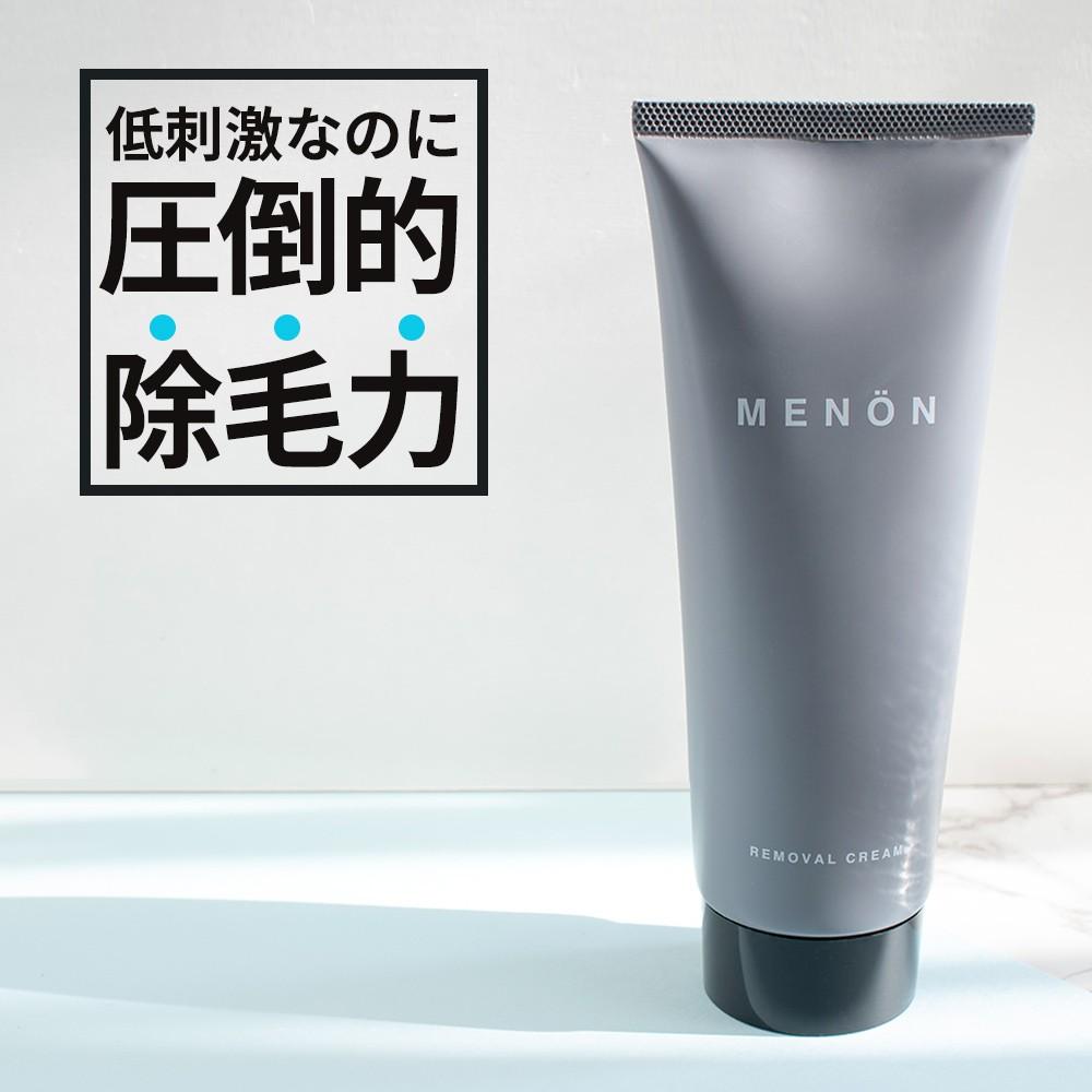 MENON 【医薬部外品】 除毛クリーム 220g