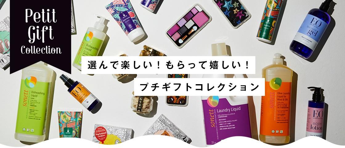 style_mix